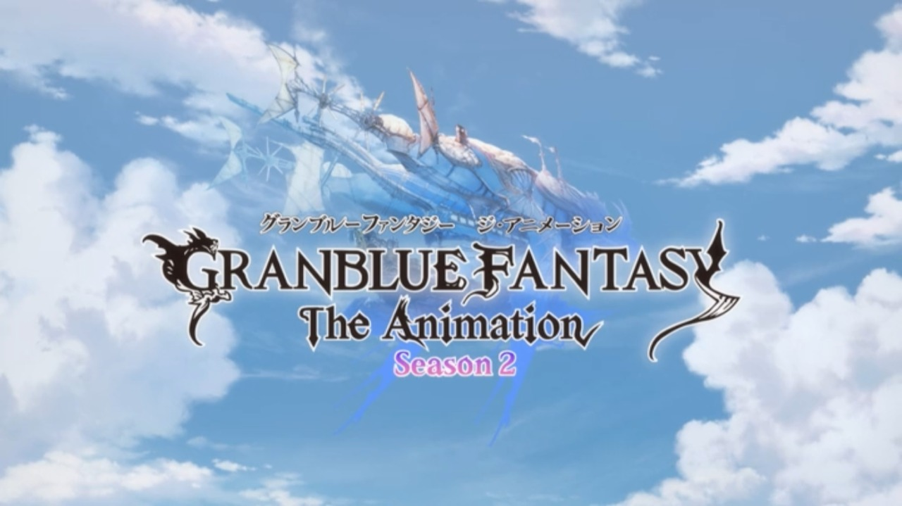 (C) GRANBLUE FANTASY The Animation Project