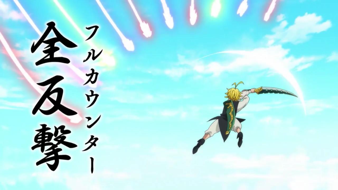 (C) 鈴木央・講談社/「七つの大罪 神々の逆鱗」製作委員会