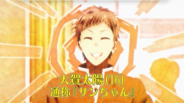 (C) 2018 駱駝/KADOKAWA/「俺好き」製作委員会