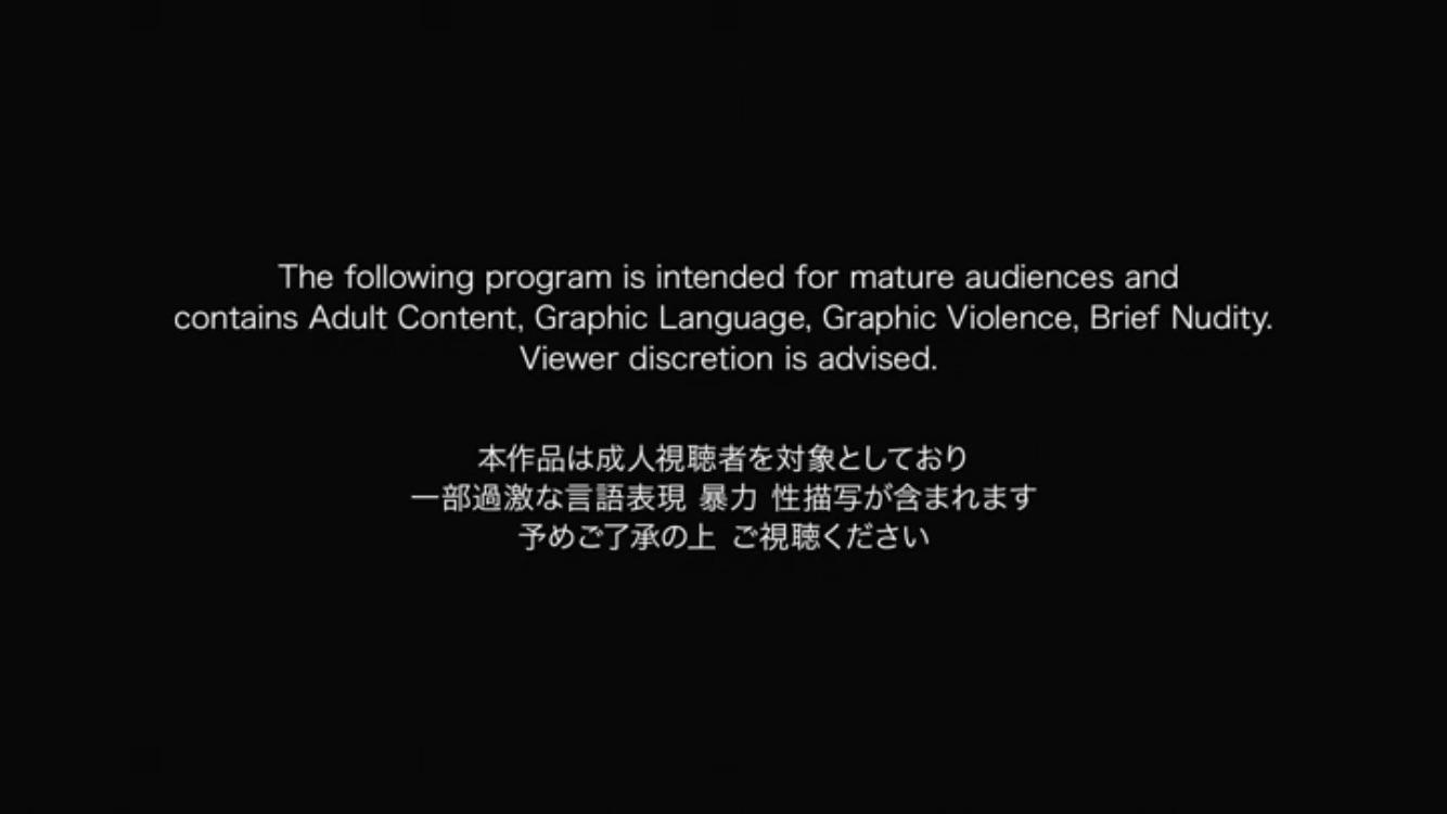 (C)沙村広明・講談社/「無限の住人-IMMORTAL-」製作委員会