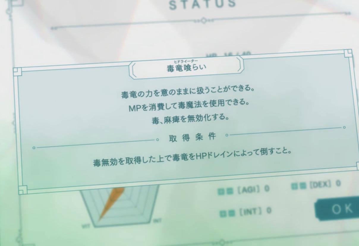 (C) 2020 夕蜜柑・狐印/KADOKAWA/防振り製作委員会