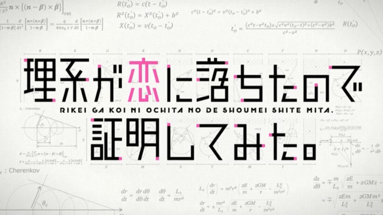 (C) 2019 山本アリフレッド / COMICメテオ