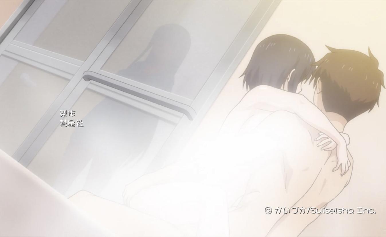 (C) かいづか/Suiseisha Inc.