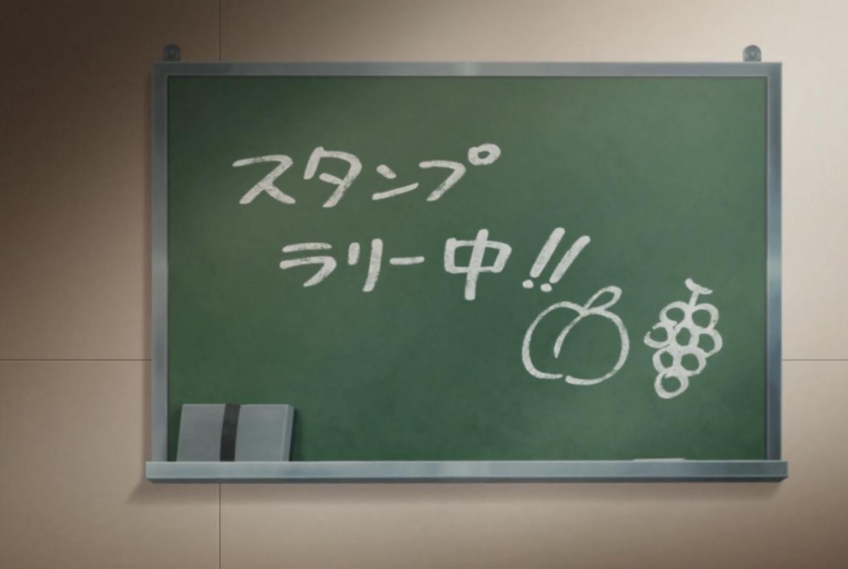 (C)あfろ・芳文社/野外活動委員会