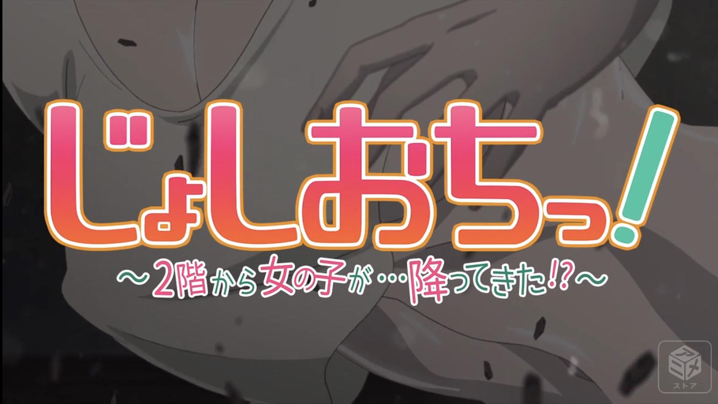 (C) 鳩こんろ/Suiseisha Inc.
